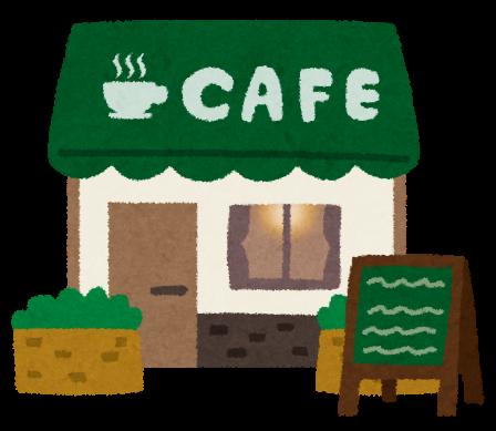 認知症カフェ