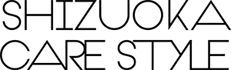[公式]静岡福祉のポータルサイト 静岡ケアスタイル